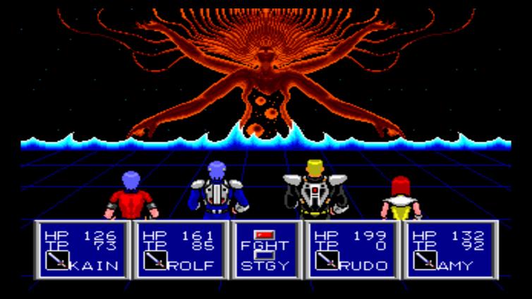 Phantasy Star II Screenshot 3