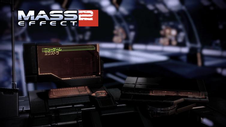 Mass Effect 2 (JP) Screenshot 2