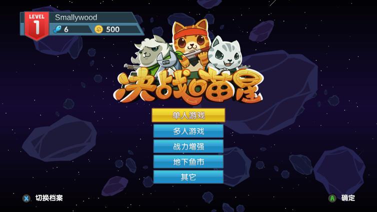 Naughty Kitties Screenshot 2