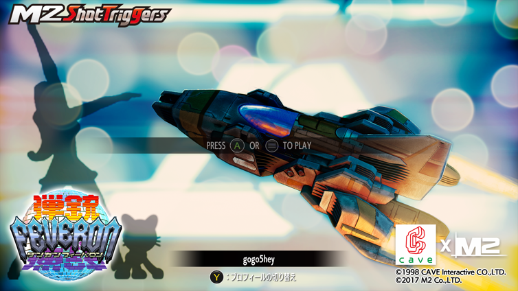 Dangun Feveron Screenshot 3