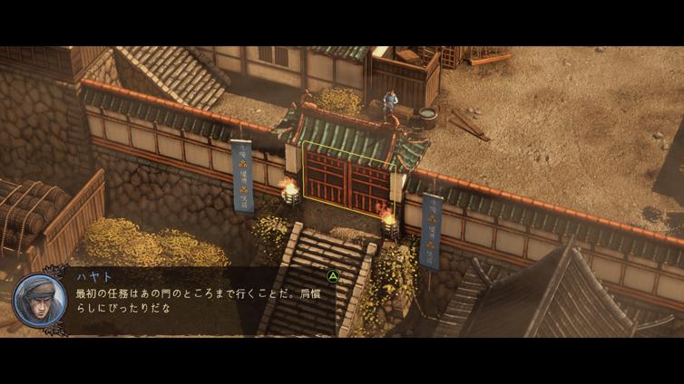 Shadow Tactics – Blades of the Shogun Screenshot 2