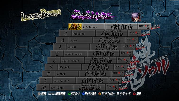 Bullet Soul: Infinite Burst (JP) Screenshot 3