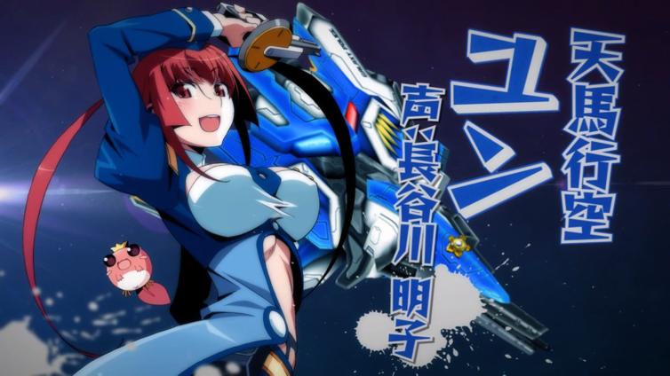 Bullet Soul: Infinite Burst (JP) Screenshot 2