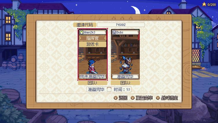 Wargroove Screenshot 4