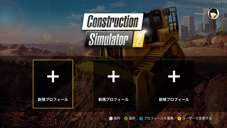 Construction Simulator 2 News, Achievements, Screenshots and