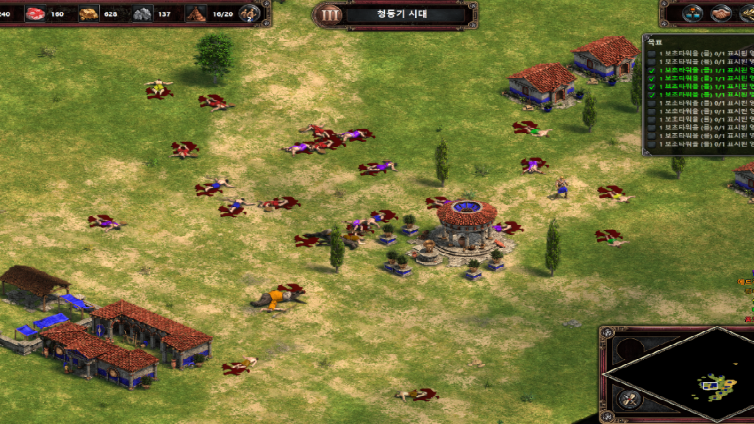 Age of Empires: Definitive Edition (Win 10) (2018) Screenshot 4