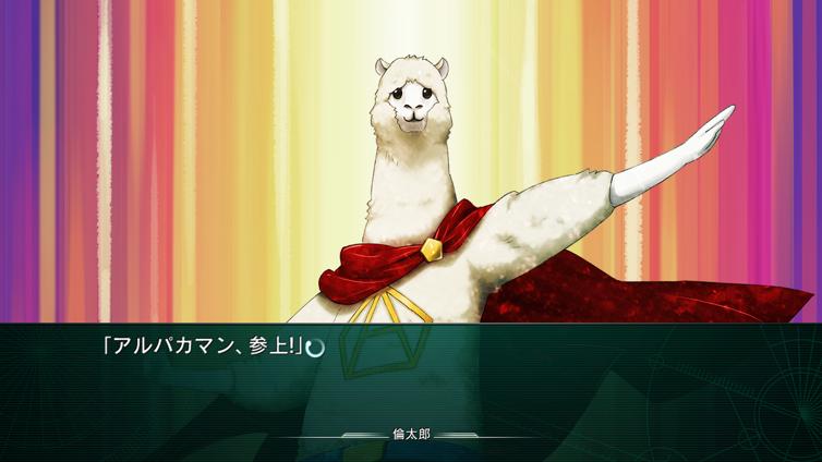 Steins;Gate: Senkei Kousoku no Phenogram Screenshot 1